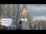 Lenin Statue Is Restored In Zaporozh'e Region