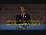 Mini Obama AIPAC Speech View On Hamas, Gaza, Iran, Syria