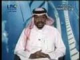 Meet The Famous Saudi Beheader
