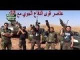 Mujahideen Hunting Assadist Jets & Helicopters