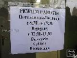 Novorossiyan Government Opens Banks, Kiev Is Irrelevant