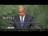 Netanyahu Says UN Is A Joke By Constantly Accusing Israel