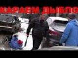 New Russian Road Rage Compilation