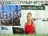 News Summary Novorossia August 24, 2014
