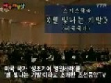New York Philharmonic Performs -The Star Spangled Banner In Pyongyang