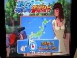 New Japanese Urinal Game