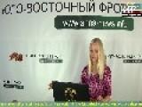 News Summary Novorossia August 23, 2014