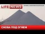 No Ceasefire Whatsoever: LifeNews Journalist Caught Under Artillery Fire