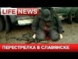 One Person Was Killed And One Wounded In An Attack Of The Right Sector