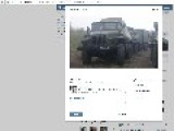 Once Again..Russian Soldier Brags About Firing Grad On Ukraine On Social Networks