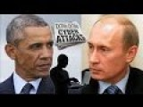 Obama Threatens Cyber Attack On Russia Over Wikileaks Releasing Hillary E-mails