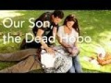 Our Son, The Dead Hobo