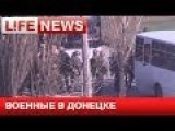 Plane With Heavy Armed Men Arrived In Donetsk