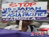 Philippine Comfort Women Protest Against Japan And US, Asking For Apology And Compensation