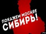 Prison Russia: Kremlin Attempts To Silence Growing Siberian Separatism Movement