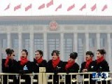 Party Time At 12th Chinese People's Political Consultative Conference