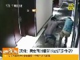 Prostitute And Client Fight In Hotel Due To Service Charge Dispute