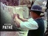 Portland Stone 1955
