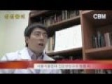 Parody Of South Korean Left Wing Media's Foreigner Fear Mongering