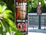Post-referendum Greece Will Change 'dramatically'