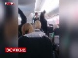 Psychosis Of The Passenger In The Moscow Airplane