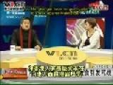 Peking University Professor Calls Hong Kong People Bastards And Dogs