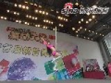 Pole Dancing Competition In Chongqing China