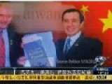 Republican Candidate Put Mainland China's Flag Behind Taiwanese President