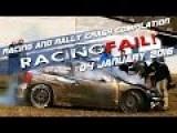 Rally Racing Mishaps