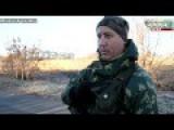 Rebels Take Over Ukrainian Blockpost #32 In Lugansk Region After Days Of Negotiation