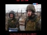 Rotation Of The Donetsk Airport