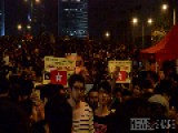 Raw Footage Peaceful Protestors Swarm Hong Kong