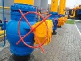 Russia Is Buying German Company RWE That Was Engaged Gas Reverse Gas To Ukraine