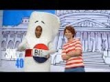 School House Rock + Obama + SNL = How A Bill REALLY Becomes A Law!