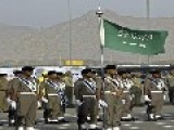 Saudi Arabia Arrests 'Iran Spy Ring' Suspects