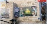 Shiite Slogans And Pictures Of Dead Hezbollah Occupies The Walls Of Damascus