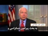 Senator John McCain At Iranian Resistance Convention Paris, France