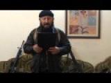 Statement Of Sheikh Rafa' Al-Meshhan Al-Jumaili Leader Of Al-Jumailah Tribe & Sunni Revolutionaries In Anbar