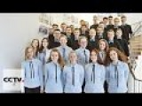 School In Germany Now Has Chinese Choir