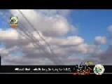 Summer Missiles From Al Quassam To Israel