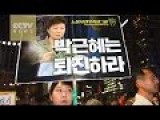 South Korean President Lost All Public Trust