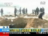 South Korea Returns Remains Of 400 Chinese Soldiers KIA In Korea War To China