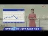 South Korean News Serial Blooper