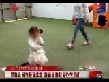 Shocking Video: Teachers Beating Children At Chinese Kindergarten