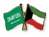 Saudi Arabia, Kuwait To Abide By UN Blacklisting