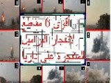 Syria - SAF TNT Barrel Bombs In Darayya 13 01