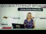 Summary Of Novorussia News 13.09.2014 ANNA NEWS