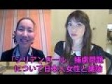 Syria - Syriangirl Discusses The Hostage Crisis With A Japanese Lady