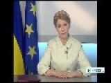 Tymoshenko Calls On West To Protect Her Country's Territorial Integrity Against Russia
