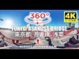 Tokyo, Asakusa Bridge VIRTUAL REALITY VIDEO 360 Degrees
